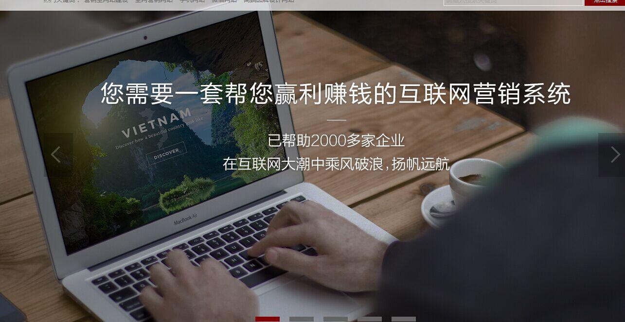 成都網站制作公司.jpg